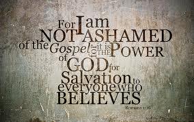 Spiritual Blog - No Shame