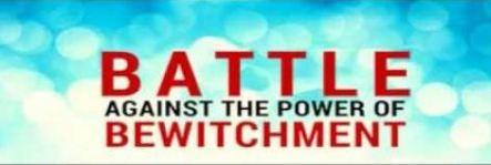 Spiritual Blog - Bewitched